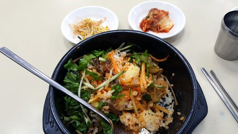Pibimbap Korean Food